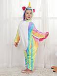 (110, 120, 130, 140 см) Детский кигуруми радужный единорог v152, фото 2