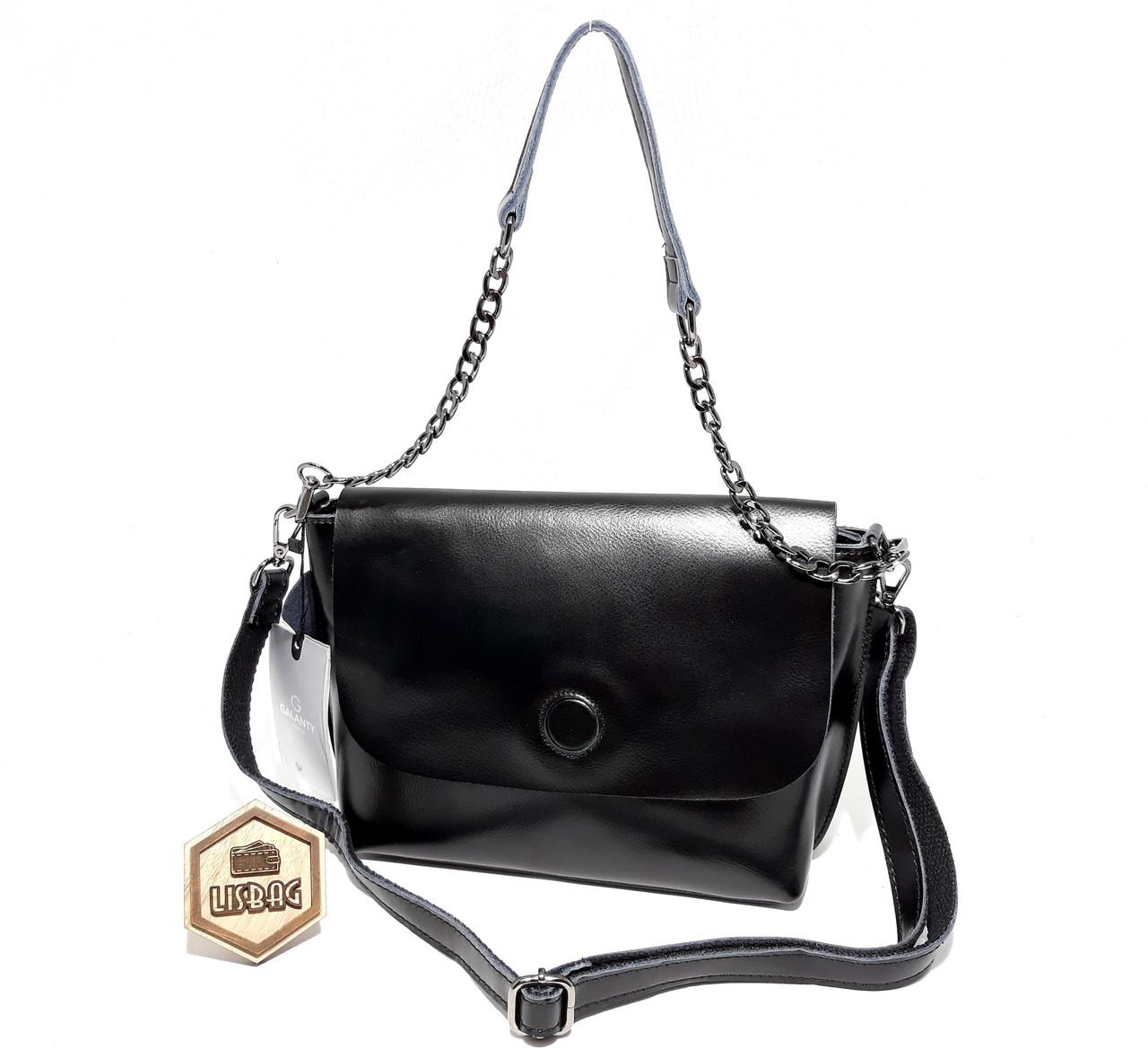 5b3d615a62ef Кожаная женская сумка среднего размера Galanty Черного цвета ...