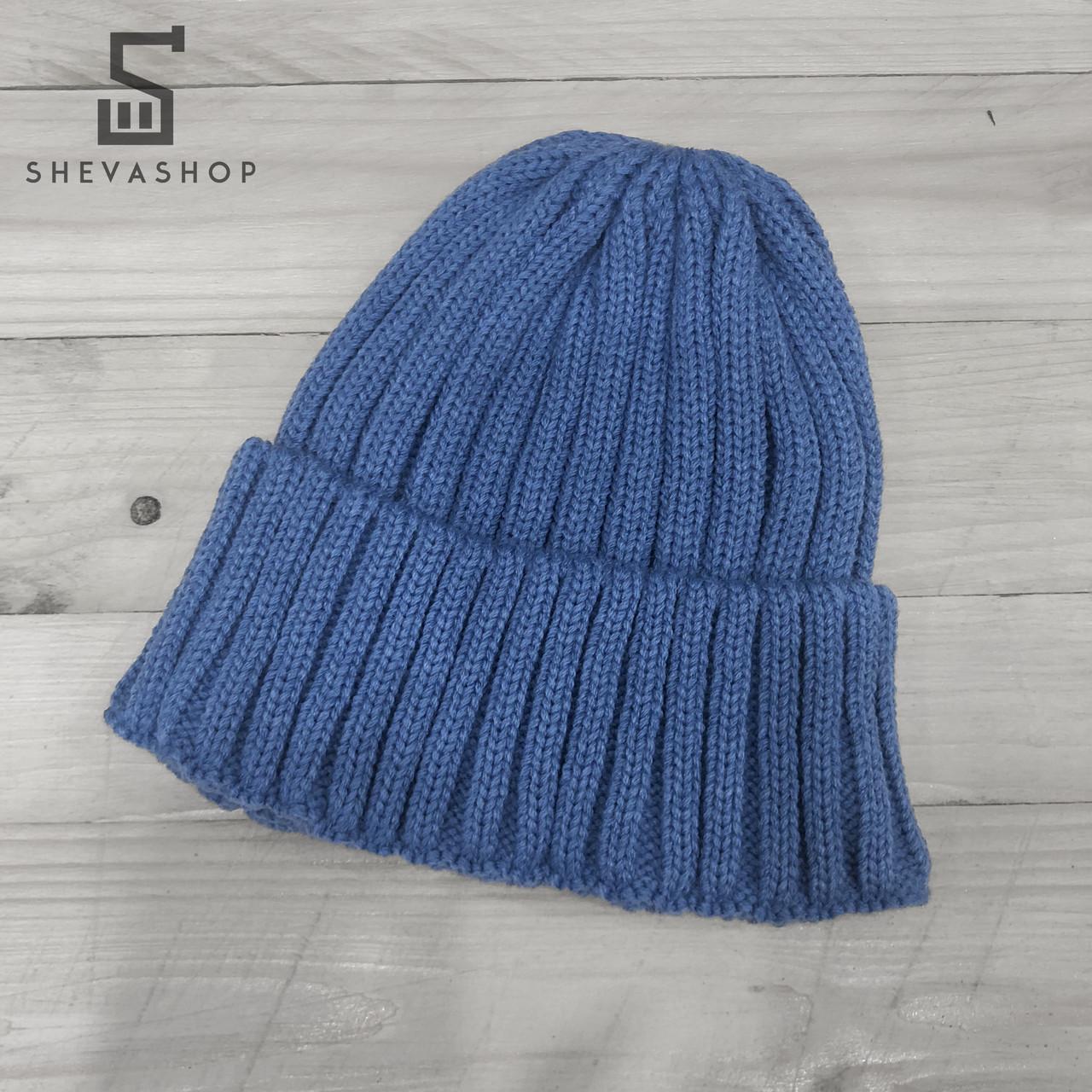 Шапка зимняя KildFol 18.4 унисекс голубая