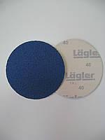 Шлифовальный диск Lagler 203мм P40