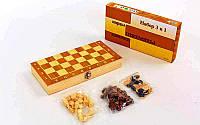 Шахматы шашки нарды 29*29 см набор 3 в 1  деревянные