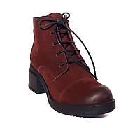Женские демисезонные ботинки из нубука