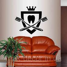 Виниловая наклейка - зуб герб( размер 20 см ширина)
