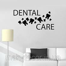 Виниловая наклейка  -  dental care (цена за размер 48х98 см)