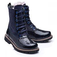 f1a8ca03cbdbc3 Зимние ботинки Ecco детские в Запорожье. Сравнить цены, купить ...