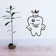 Виниловая наклейка - Зуб в короне 50х70 см