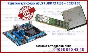Игровой комплект для апгрейда ASUS М5А78L-M lx3,amd FX 4100,ddr3 8 гб