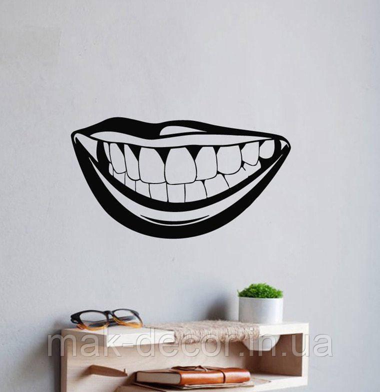 Виниловая наклейка  -  зубы улыбка( размер 30 см ширина)