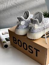 Мужские кроссовки adidas Yeezy Boost 350 v2 Static, фото 2