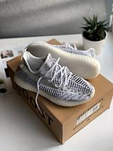 Мужские кроссовки adidas Yeezy Boost 350 v2 Static, фото 3