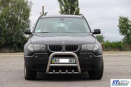 Кенгурятник QT006 (нерж.) - BMW X3 E-83 2003-2010 рр.