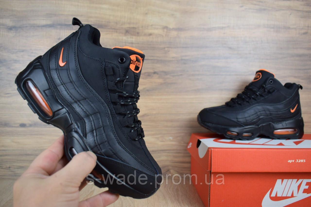 Женские зимние кроссовки в стиле Nike Air Max 95 sneakerboot, черные. Код  товара ОД 00bee64f15f