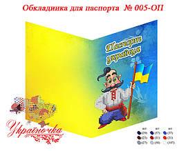 Обложка для паспорта №005
