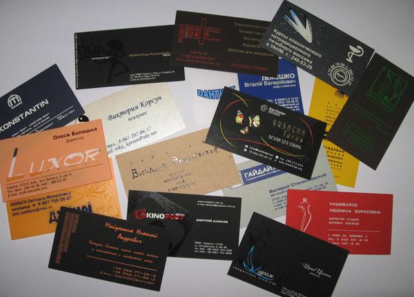 Где заказать визитки в Днепре