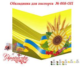 Обложка для паспорта №008