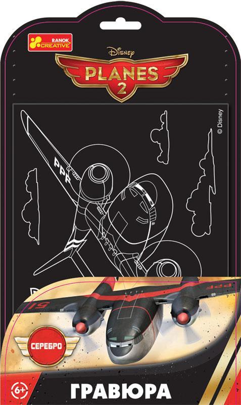 Набор для творчества Гравюра Самолеты Кебби (15153030)