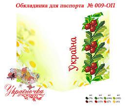 Обложка для паспорта №009
