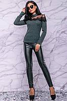Выразительный женский костюм (эко кожа на флисе, вязка с люрексом, кружево, брюки-лосины, кофта) РАЗНЫЕ ЦВЕТА!