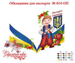 Обложка для паспорта №014