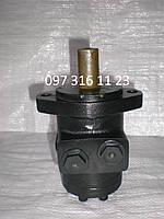 Гидромотор МР-50