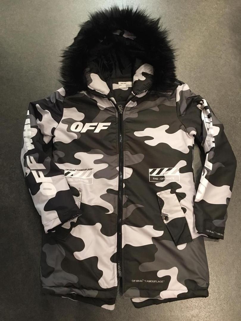 Мужская зимняя куртка с капюшоном серый камуфляж