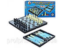Настольная игра шахматы магнитные  3 в 1 МС 1178/8899