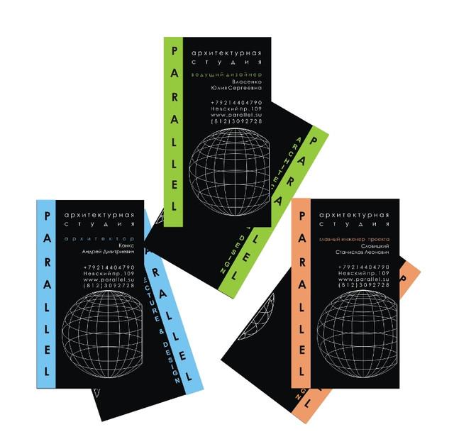 Пластиковые визитки заказать в Днепре