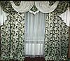 """Готовый комплект штор с ламбрекеном """"Филадельфия"""" для гостиной или спальни"""
