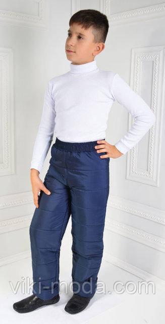 Подростковые зимние штаны 122-128-134-140 см. цвет темно-синий