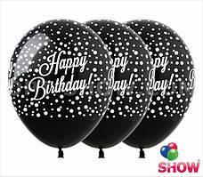 """Воздушные шары """"Happy Birthday конфетти на чёрном"""" 12""""(30 см) пастель В упак: 100шт ТМ Арт «SHOW»"""