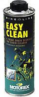 Очиститель Motorex Easy Clean велосипедной цепи и звездочек