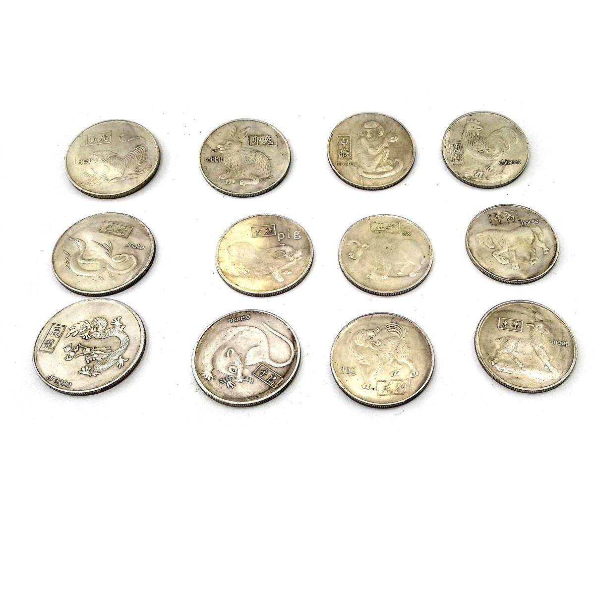 Монеты коллекционный Гороскоп набор 12 шт