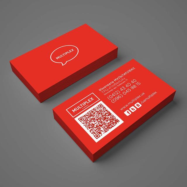 Полиграфия печать визиток в Днепре