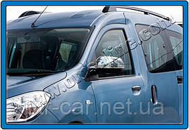Накладки на зеркала (2 шт, нерж.) - Dacia Dokker 2013+ гг.