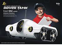 Танк с камерой для шпионских игр rover tank t108148, ик-подсветка для ночной съемки, фотографии, на батарейках
