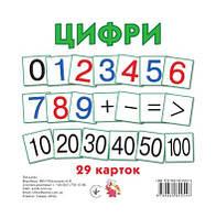 Картки великі Цифри 29 карток (у)