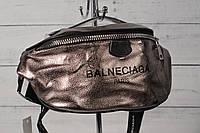 Женская поясная сумка бананка Balneciaga (Балнесиага), золотистый цвет