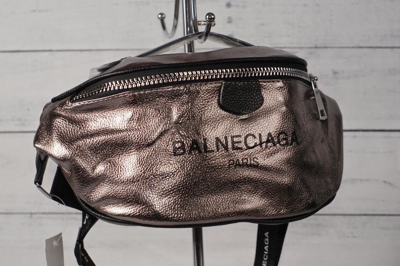 d80c22eb1275a5 Женская поясная сумка бананка Balneciaga (Балнесиага), золотистый цвет