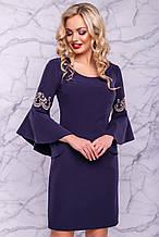Синє розкішне плаття з розкішними рукавами