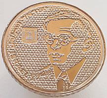 Израиль 100 шекелей 1985 - Зеэв Жаботински