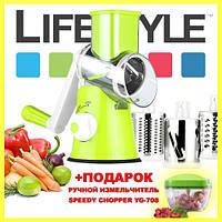 Овощерезка Kitchen Master + Ручной измельчитель продуктов Speedy Сhopper YG-708 в Подарок