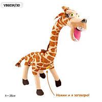 Мягкая игрушка мульти пульти жираф мелман