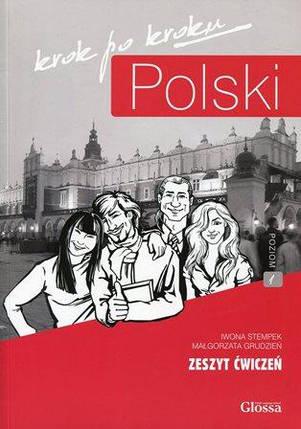 Polski krok po kroku 1 Zeszyt ćwiczeń, фото 2