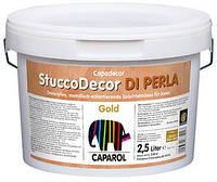 Шпатлёвочная масса Capadekor Stucco Di Perla Gold