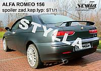 Cпойлер тюнинг Alfa Romeo 156