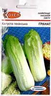 Насіння Капуста пекінська Гранат /1г/, Коуел придатний до 08.2020 р.