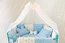 Комплект в кроватку для новорожденных «Облако» —  17 предметов, для мальчика, фото 4