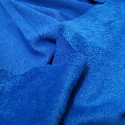 Трикотаж на меху синий электрик, фото 2