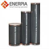 Инфракрасная плёнка Enerpia EP-305 (ширина 50 см), фото 2