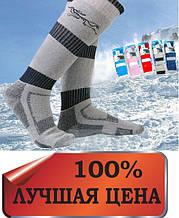 Термошкарпетки, вкладиші